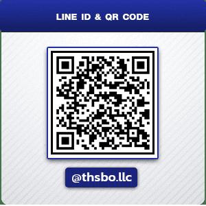 สมัครเล่นง่ายๆ เพียงแอดไลน์ @thsbo.llc หรือแสกนคิวอาร์โค้ด